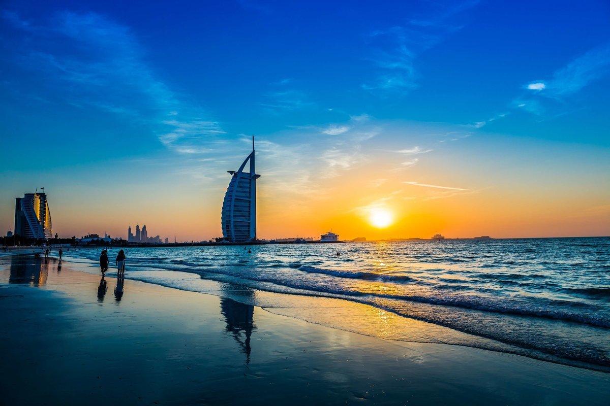 United Arab Emirates - Collection