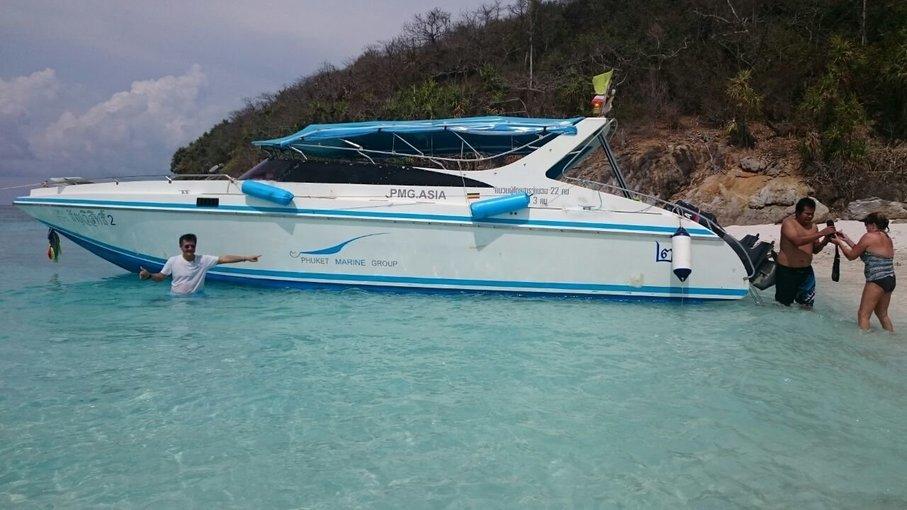 Shared Speedboat Transfers (One Way) between Phi Phi Island and Phuket - Tour