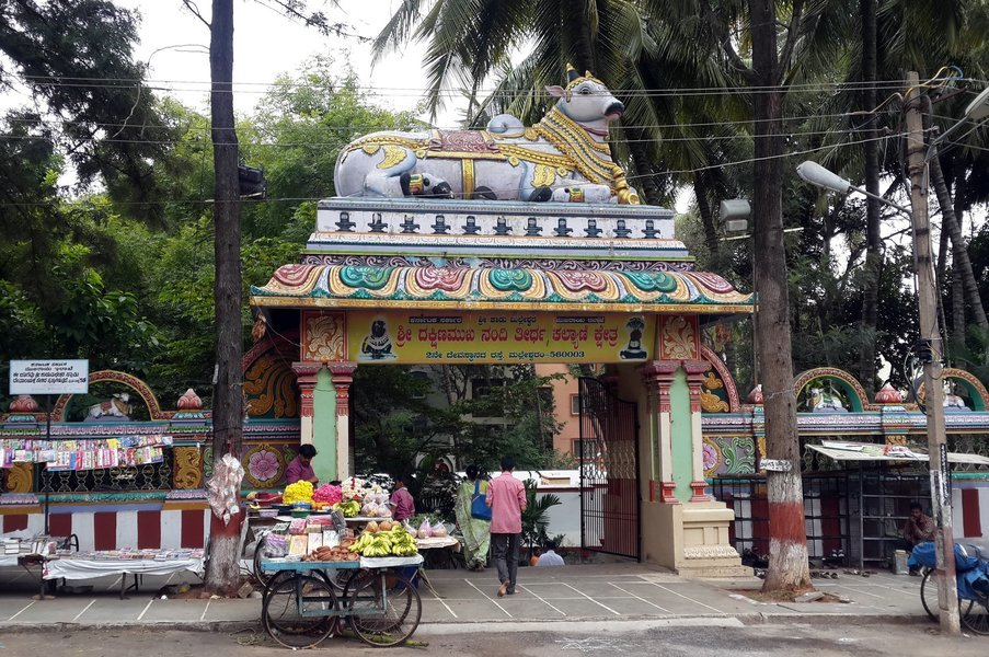 Malleswaram walking tour - Tour
