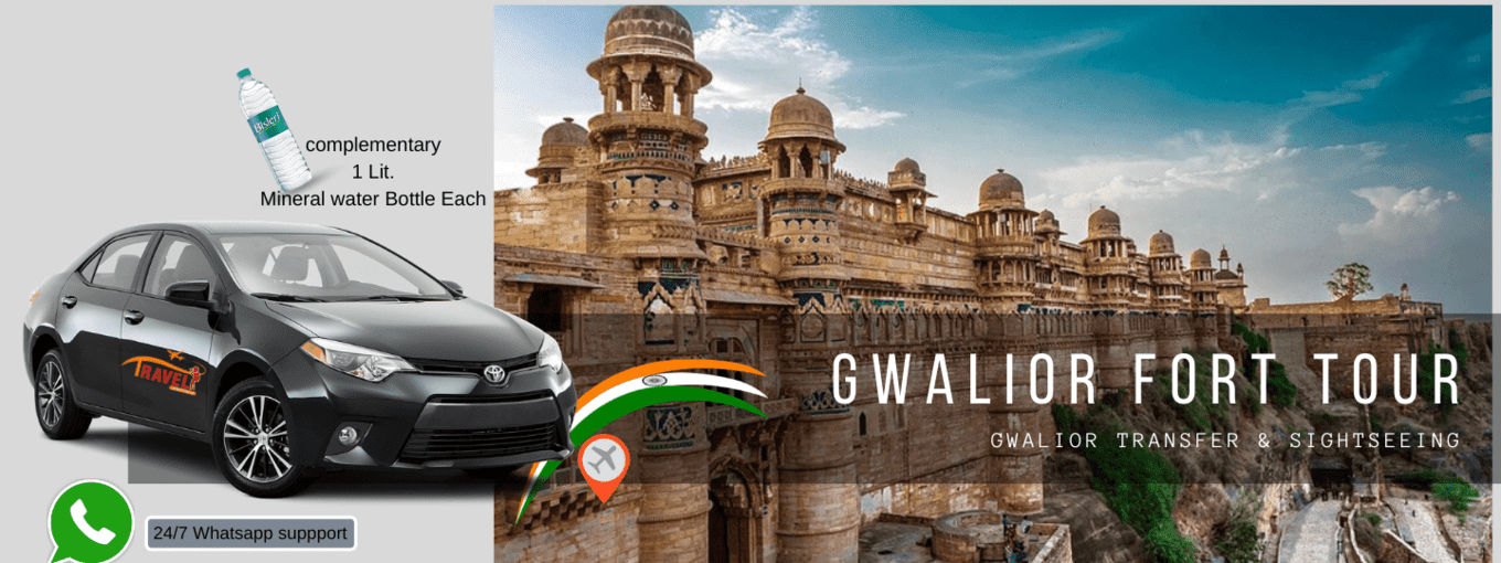 Gwalior Fort Tour sightseen - Tour