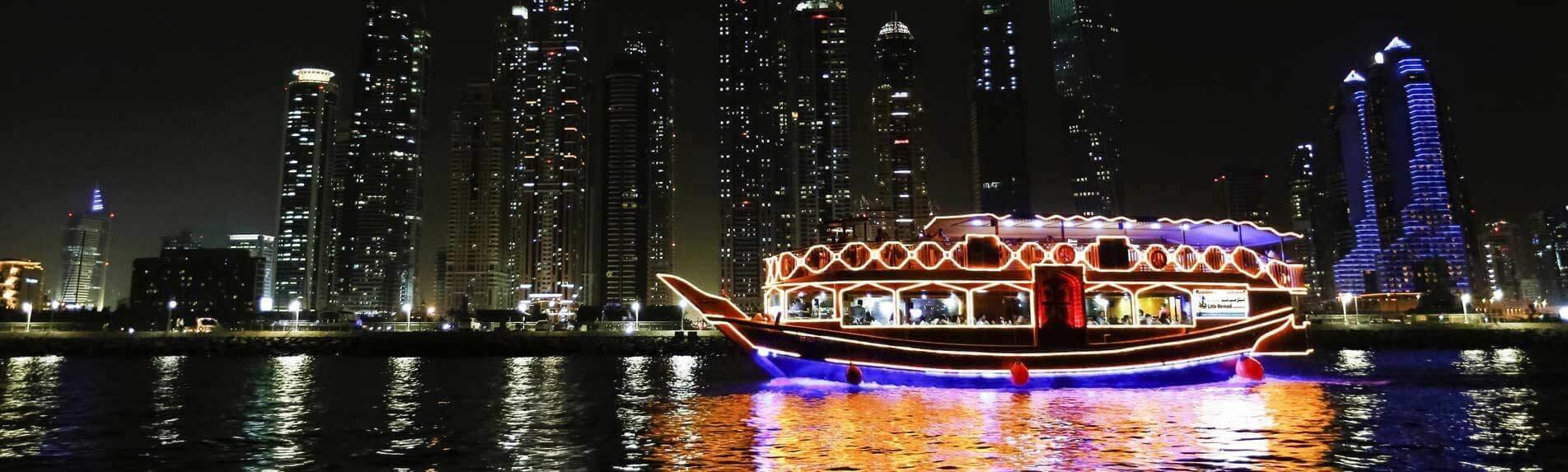 Dhow Cruise Dinner - Marina - Tour