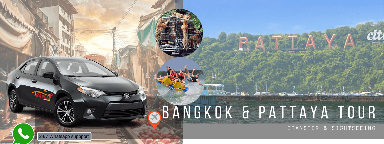 Tour & Transfer Package : Bangkok + pattaya - Tour