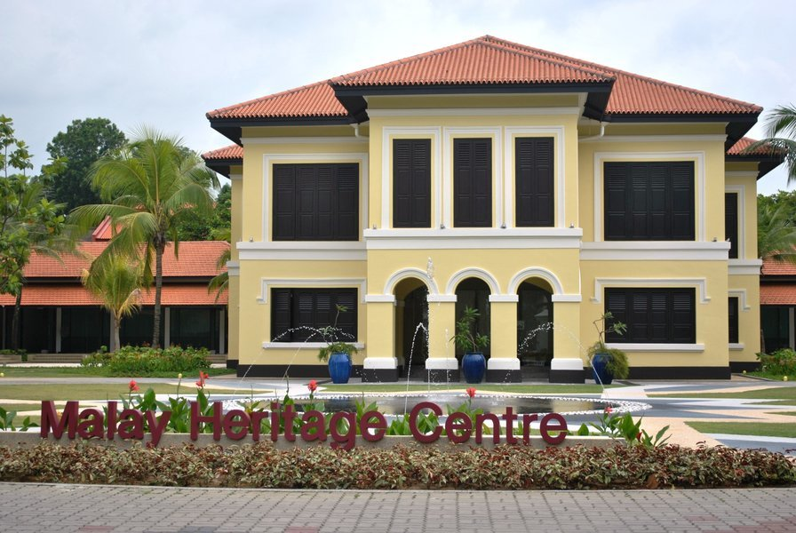 Malay Heritage Centre Admission Ticket - Tour