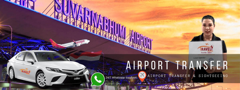THAILAND'S AIRPORT