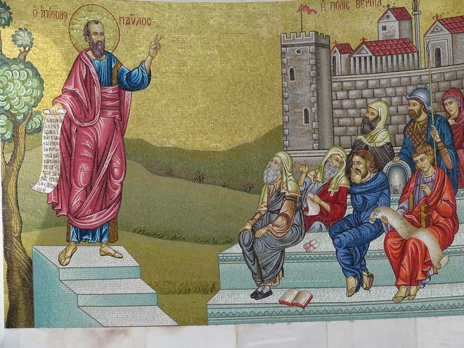 Biblical Tours - Collection
