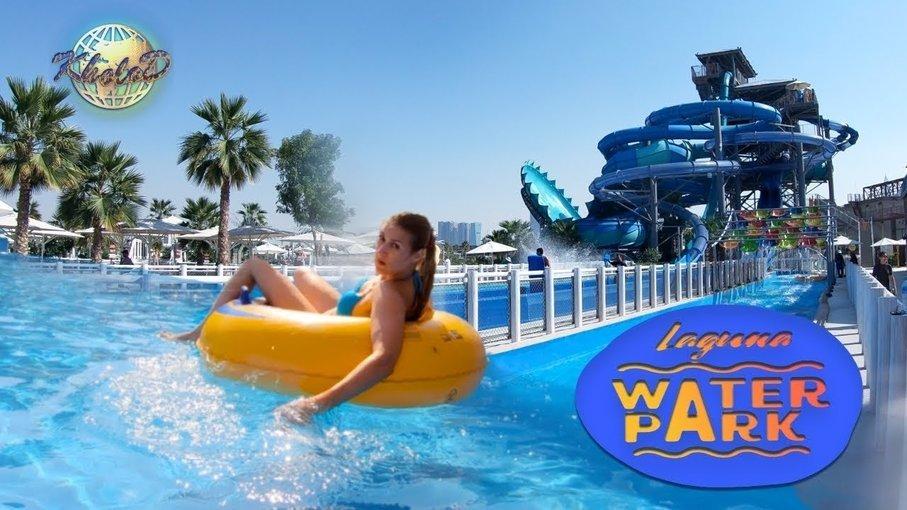 Laguna Waterpark Ticket in Dubai - Tour