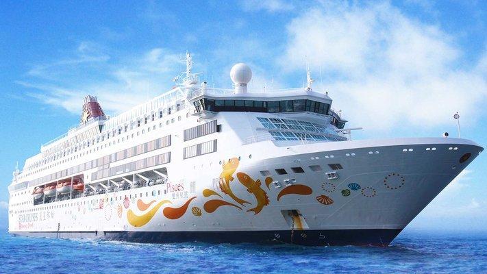 4 Night Singapore Getaway Cruise - Tour