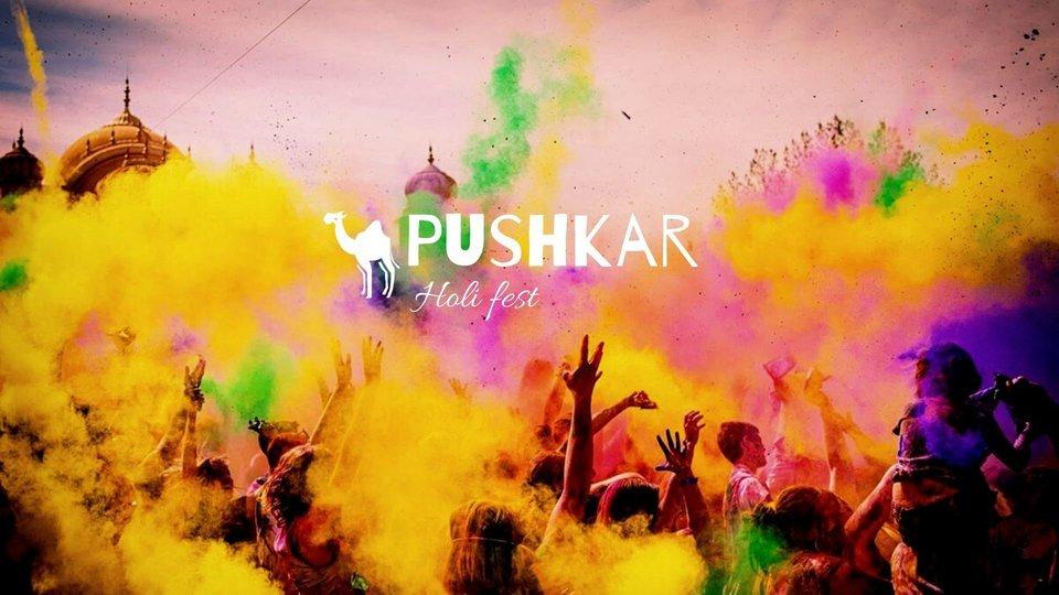 Pushkar Holi Trip - Tour