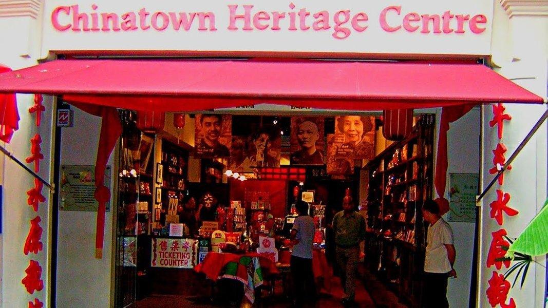 Chinatown Heritage Centre Admission Ticket - Tour
