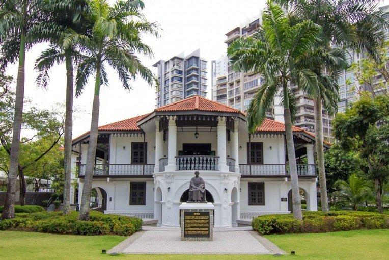 Sun Yat Sen Nanyang Memorial Hall Admission Ticket - Tour
